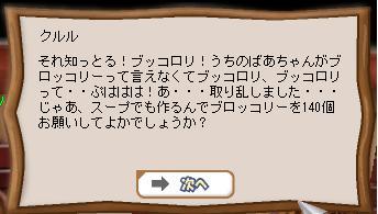 b0169804_23553179.jpg