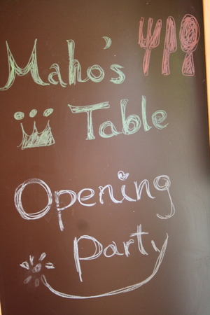 Maho\'s Tableオープニングパーティ_f0141419_62426.jpg
