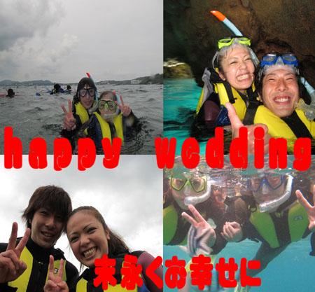 6月2日新婚さん♪いらっしゃ~い(^^)/_c0070933_225944100.jpg