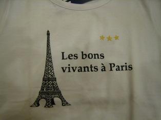 夏のTシャツ_c0227633_21432915.jpg