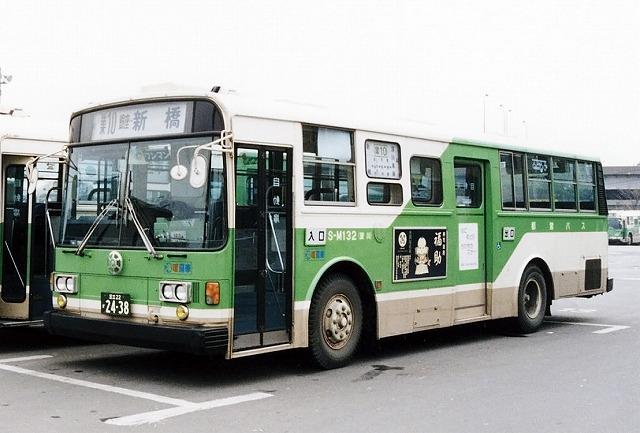 東京都交通局_a0164734_2331329.jpg