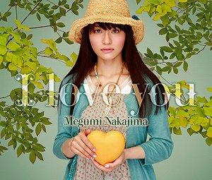 中島愛 (めぐみ)1stフルアルバム 『 I love you 』6.9 in stores_e0025035_2392036.jpg