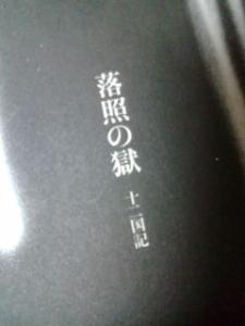 e0080346_19153187.jpg