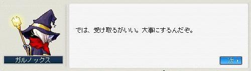 d0083651_19413215.jpg