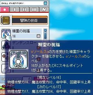 d0083651_2052236.jpg