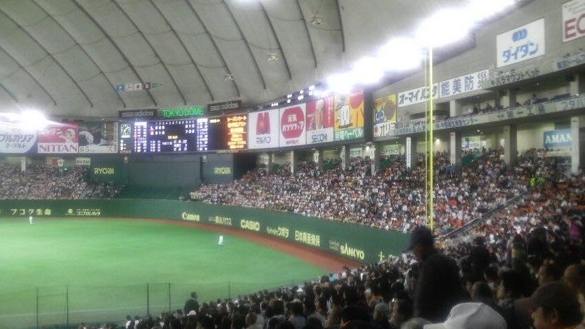 今日は野球観戦_e0088956_928305.jpg