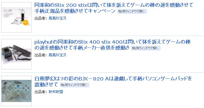 c0004568_23312024.jpg