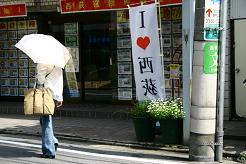 風街ろまん いい匂い 93  「君だけに愛を!」_c0121570_11305758.jpg