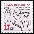 ☆ チェコのヨーロッパ切手 ☆_e0086476_1439305.jpg