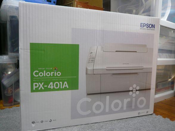 New インクジェット複合機_f0097683_23271530.jpg