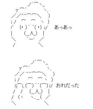 b0028685_12443077.jpg