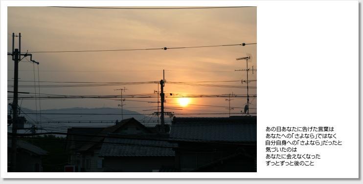 f0196386_1443784.jpg