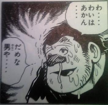 b0094687_32850.jpg