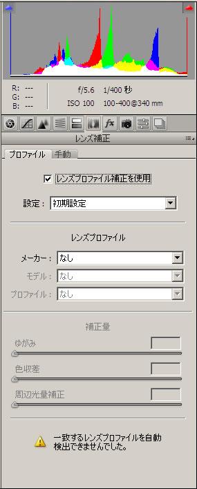 d0073589_1154911.jpg