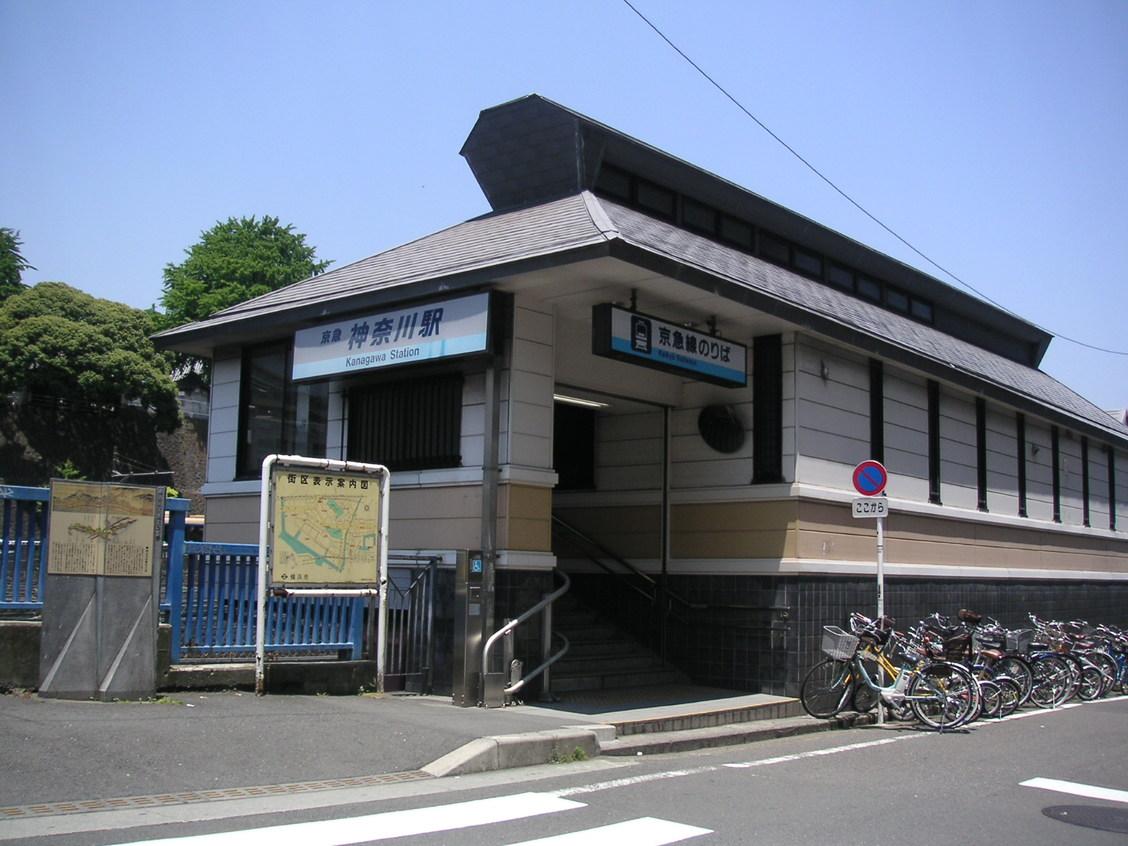 神奈川宿_e0017093_1757338.jpg