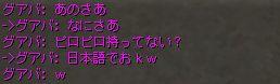 c0022896_21293985.jpg