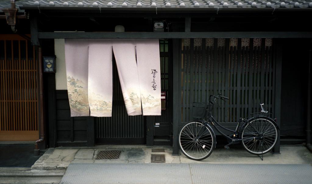 京都散歩_d0119505_2117249.jpg