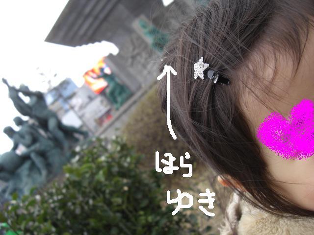 f0169509_1965187.jpg