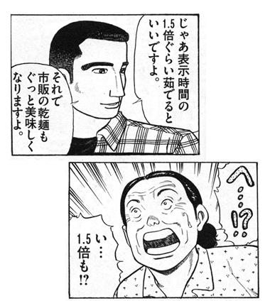 b0046213_213212.jpg