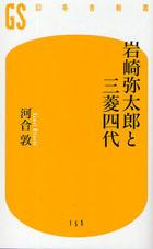 続・5月の読書_f0129726_21561935.jpg