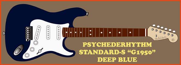 "「Psychederhythm Standard Series \""G1950\""」発表!_e0053731_1947133.jpg"