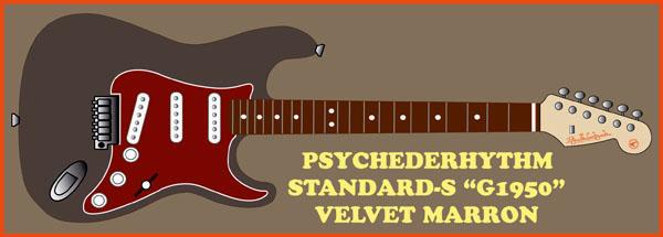 "「Psychederhythm Standard Series \""G1950\""」発表!_e0053731_19472859.jpg"
