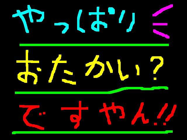 f0056935_1723451.jpg