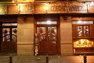 6月3日(木) ヨーロッパの扉。その1_e0034141_18101676.jpg