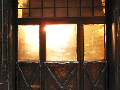 6月3日(木) ヨーロッパの扉。その1_e0034141_1885348.jpg