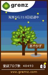 b0018946_2027515.jpg
