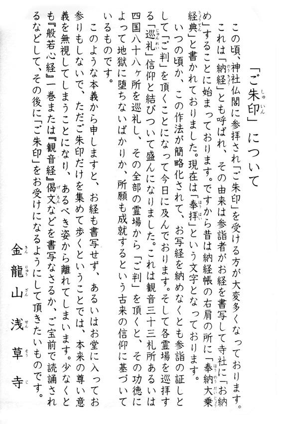 f0077849_195234.jpg
