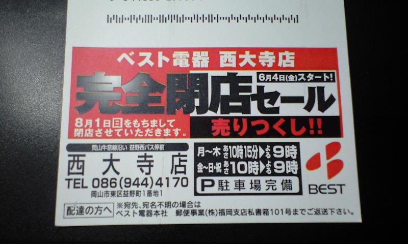 f0108049_2122165.jpg
