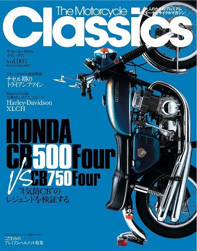 New Brough Superior --Motorcycle Classics Vol.3--_f0164058_7423581.jpg