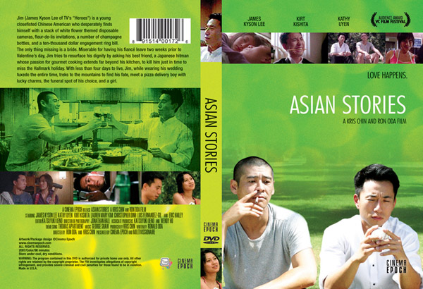 ロサンゼルス・アジア・パシフフィック映画祭に参加しよう_c0150860_20495330.jpg