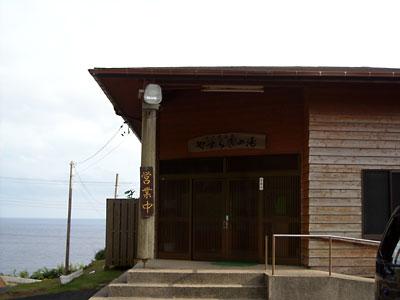 藍ヶ江にて & 雑誌・島へ7月号で_e0097770_15514634.jpg
