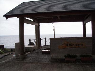 藍ヶ江にて & 雑誌・島へ7月号で_e0097770_16123946.jpg