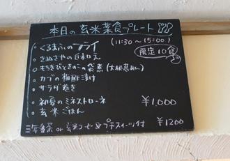『つきあかりカフェ』さん_b0142989_8514387.jpg