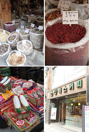 韓国旅行:仁寺洞_b0189489_232613.jpg