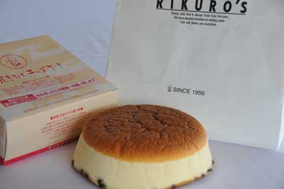 りくろーおじさんのチーズケーキ[大阪府]お土産omiya-no.03_c0093196_10464716.jpg