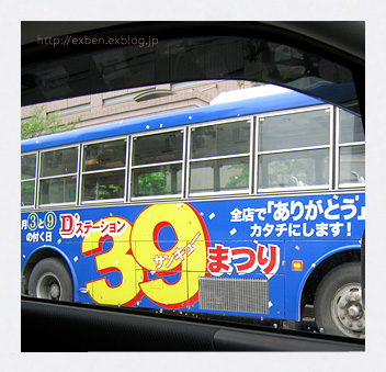 39medaka_c0210599_328524.jpg