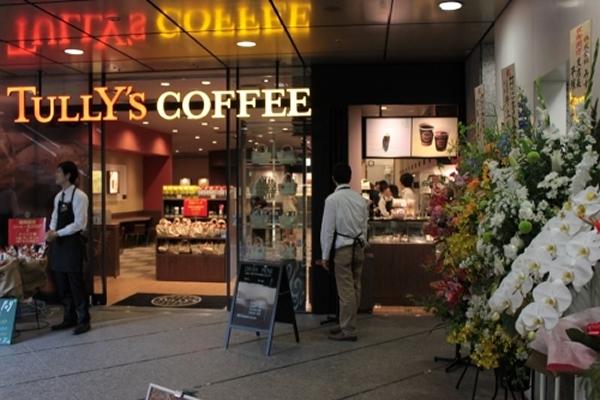 TULLY\'Sの新規オープン店に越前和紙!_f0229508_963125.jpg