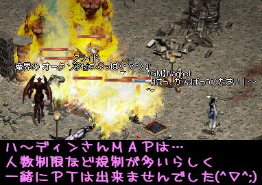 f0072010_21502490.jpg