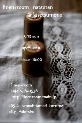 f0151113_1053333.jpg