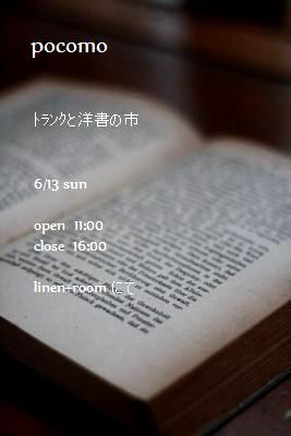 f0151113_10534854.jpg