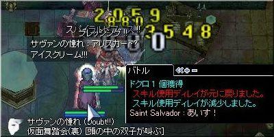 f0201433_1565926.jpg