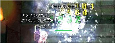 f0201433_1571052.jpg