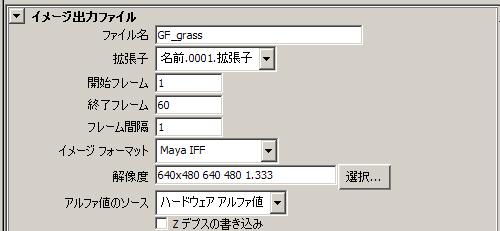 f0161734_10545324.jpg