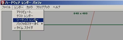 f0161734_1057457.jpg