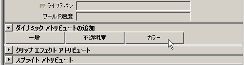 f0161734_1112423.jpg