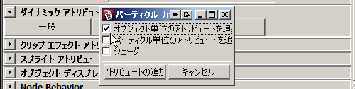 f0161734_1113984.jpg